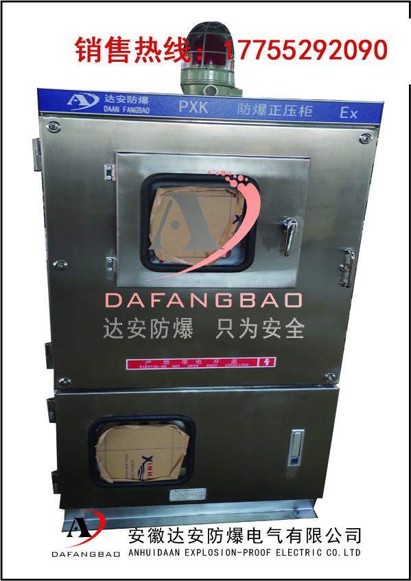 碳钢正压防爆通风柜