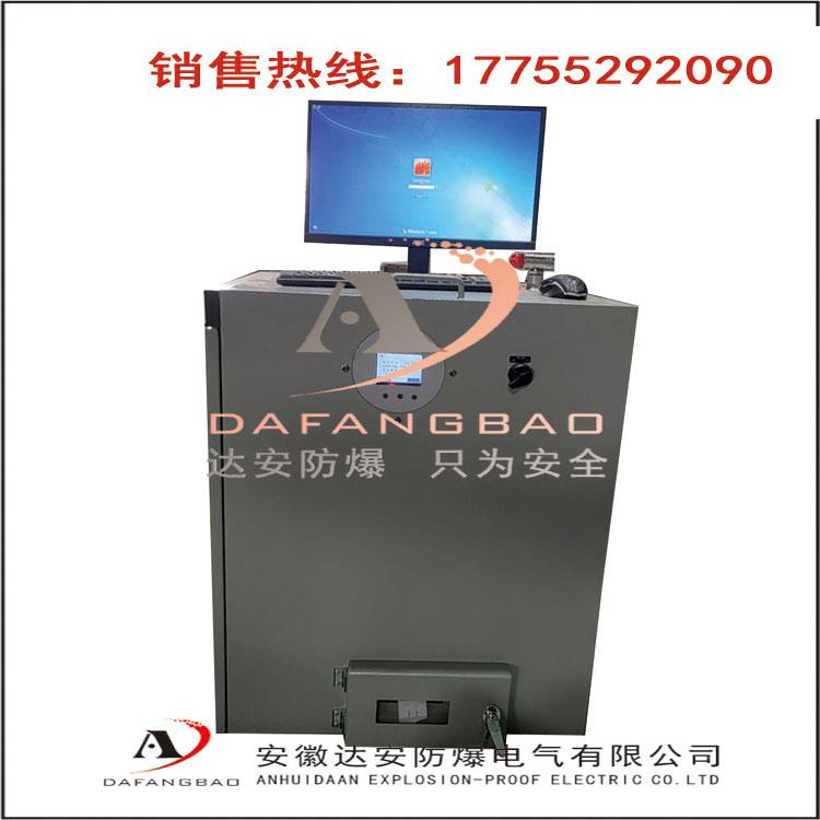 标签打印机防爆控制箱