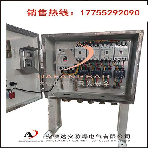 南阳BXMD隔爆配电箱