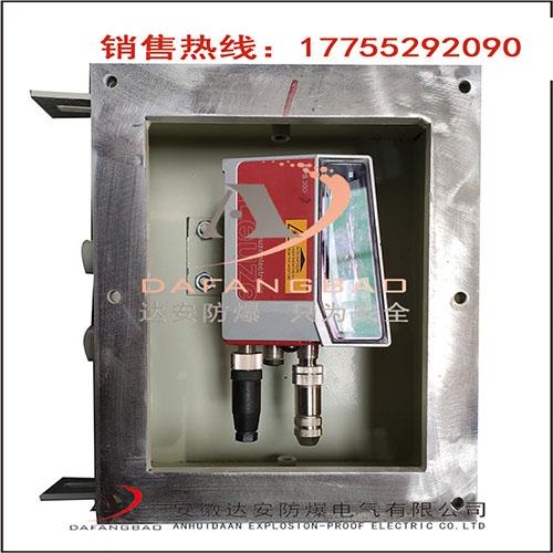 BXMD不锈钢防爆配电柜