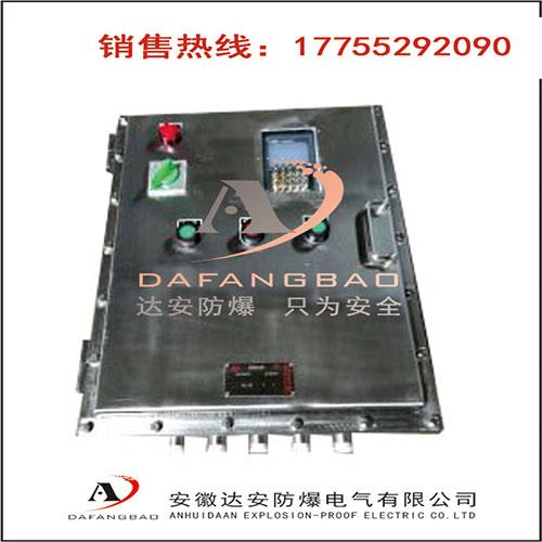 南京碳钢配防爆电柜
