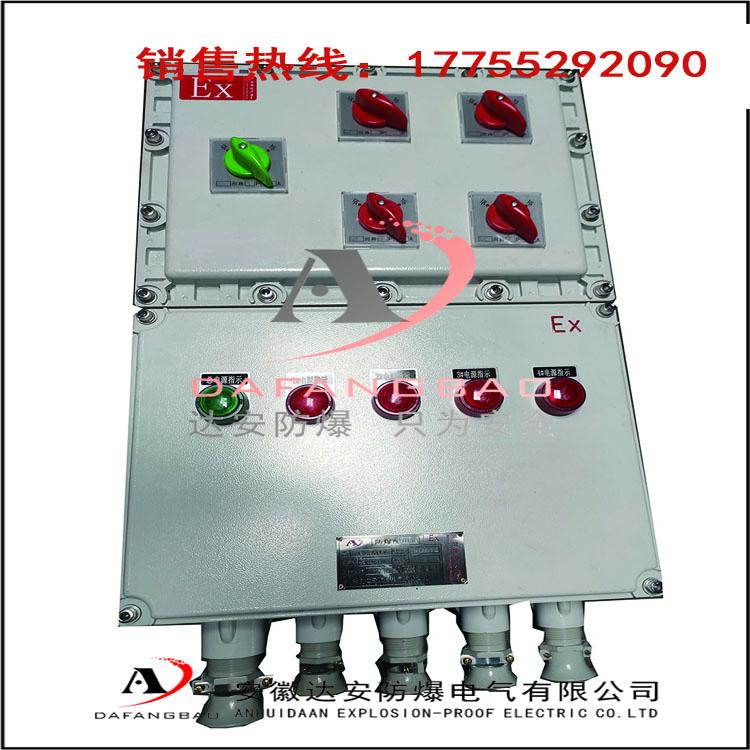 碳钢防爆电脑控制箱