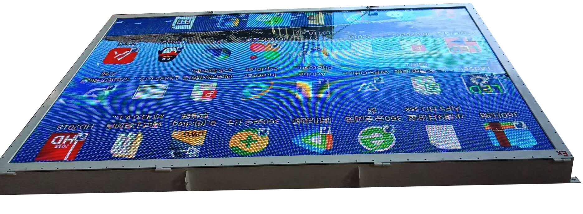 55寸工业防爆显示器
